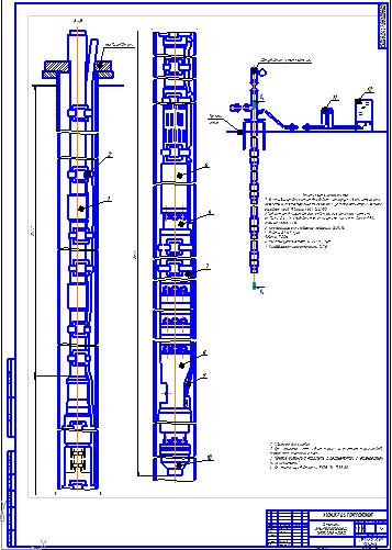 Модернизация рабочего органа скважинного насоса ЭВН  Модернизация рабочего органа скважинного насоса ЭВН5 63 1200 Курсовая работа Оборудование для