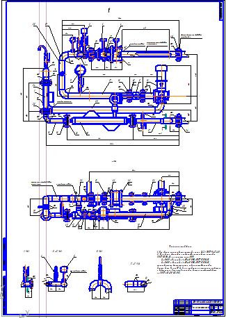 Установка измерительная мобильная УЗМ с модернизацией расходомера  Установка измерительная мобильная УЗМ с модернизацией расходомера Дипломная работа Оборудование для добычи и подготовки