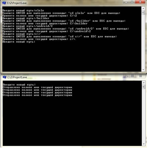 Сетевое программное обеспечение Курсовая работа Вариант №  Сетевое программное обеспечение Курсовая работа Вариант №22