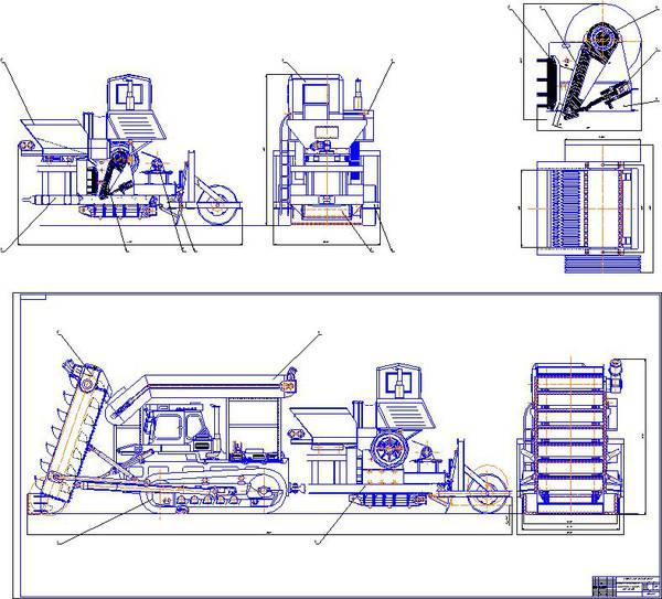 установки на базе Т-330