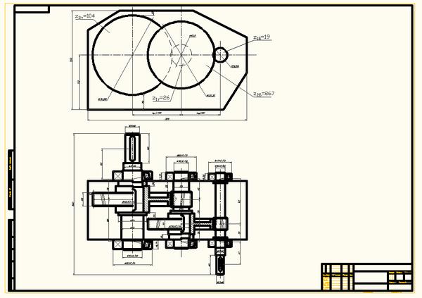 курсовой по деталям машин привод ленточного транспортера