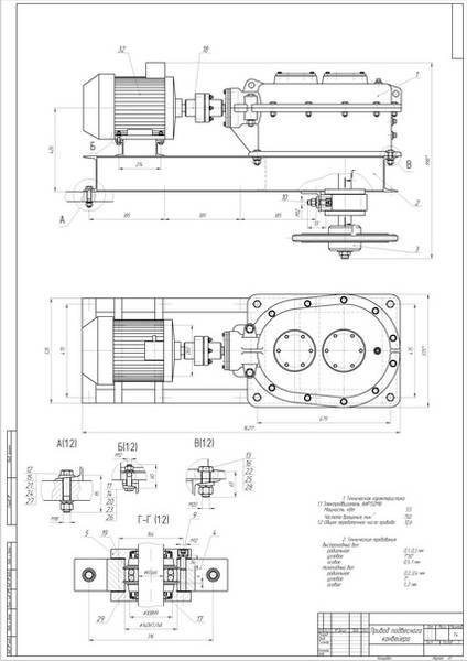 Курсовой проект привод подвесного конвейера турбина для фольксваген транспортер т4