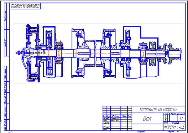 Вал буровой лебедки Чертеж Оборудование для бурения нефтяных и  Вал буровой лебедки Чертеж Оборудование для бурения нефтяных и газовых скважин Курсовая работа