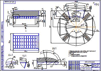 Плашка для зажима трубы в спайдере bj a  Плашка для зажима трубы 2 3 8 8709 60