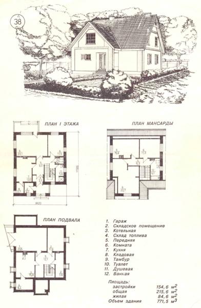 Поиск Клуб студентов Технарь  Курсовая работа тема Проект двухэтажного жилого дома из мелкоразмерных элементов Вариант №1