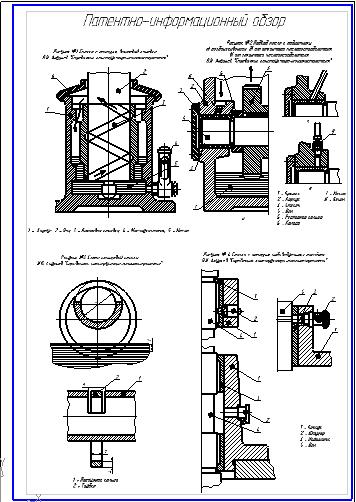 Система смазки бурового ротора Авторское свидетельство №   599 руб