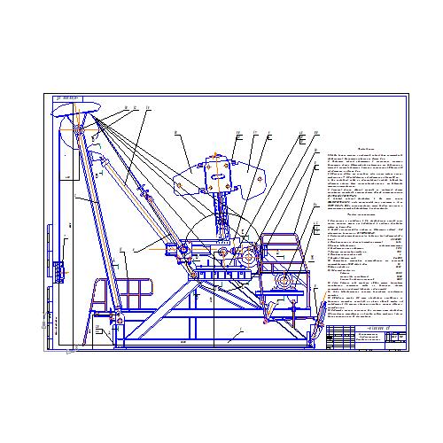 Поиск Клуб студентов Технарь  Станок качалка безбалансирный СКБ6 2 5 2800 Чертеж Оборудование для