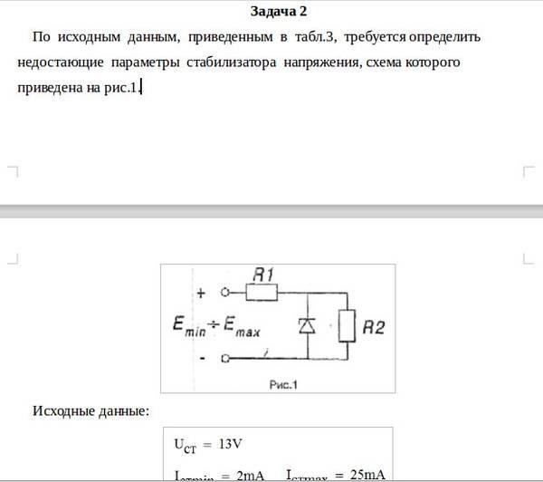 контрольная работа номер 5 тригонометрия