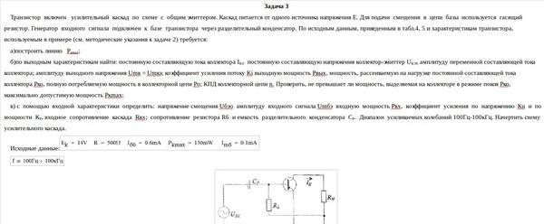 контрольная работа номер 2 классы неорганических соединений
