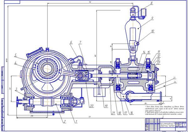 Цементировачный насос Т Курсовая работа Оборудование для  Цементировачный насос 9Т Курсовая работа Оборудование для капитального ремонта обработки пласта бурения и цементирования нефтяных и газовых скважин