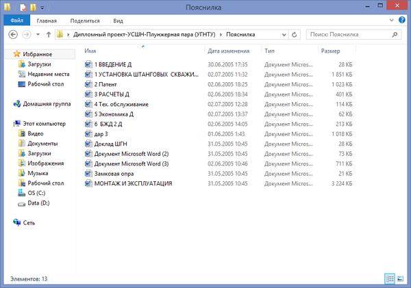 web drive бесплатный хостинг для файлов