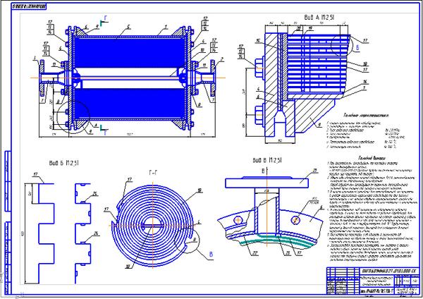 Теплообменники в подготовке нефти Уплотнения теплообменника Анвитэк ARX-10 Елец