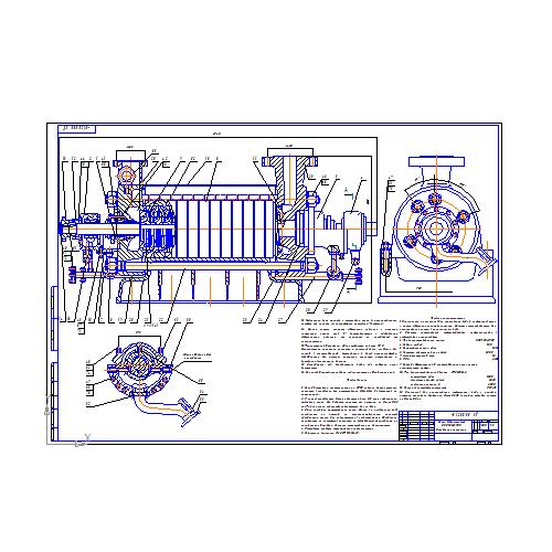 Оборудование для поддержания пластового давления с  Оборудование для поддержания пластового давления с усовершенствованием торцевого уплотнения ЦНС 180 1900 Дипломная работа