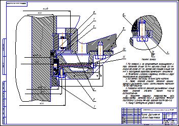 Поиск Клуб студентов Технарь  Нижнее уплотнения ствола вертлюга УВ 250 Чертеж Оборудование для бурения нефтяных и газовых