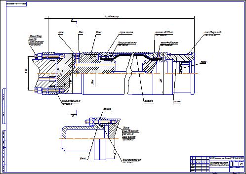 Все работы студента Клуб студентов Технарь  Компенсатор электродвигателя ЭЦН ПЭД32 45 63 117ЛГВ5 Чертеж Оборудование для