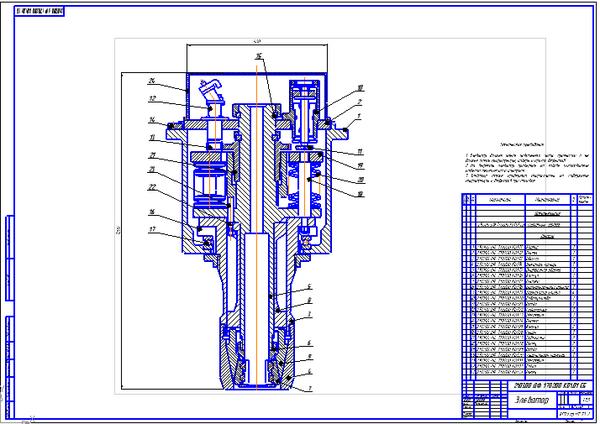 Элеватор в чертежах установка сигнализации фольксваген транспортер
