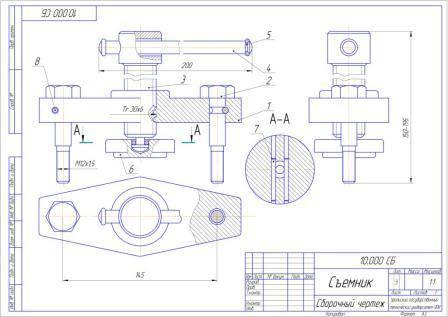 Курсовая работа на тему инженерная графика 9649