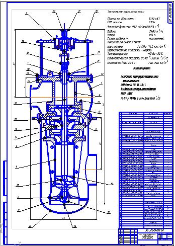 Модернизация насосного агрегата НВП М Дипломная работа  Модернизация насосного агрегата НВП 20500 120 М Дипломная работа Оборудование для добычи