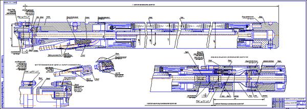 Все работы студента Клуб студентов Технарь  Электродвигатель ЭД32 45 103 УЭЦН Чертеж Оборудование для добычи и подготовки