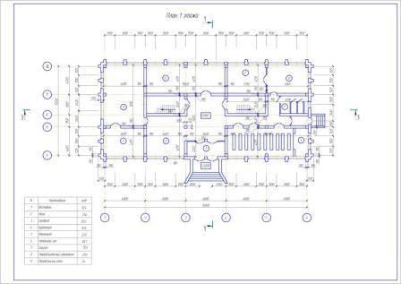 Контрольная работа по инженерной графике № Чертеж здания   200 руб