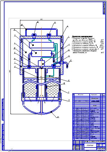 Деталировка Сборочный чертеж Датчик уровня жидкости в емкостях  Деталировка Сборочный чертеж Датчик уровня жидкости в емкостях Основание Центратор Цилиндр