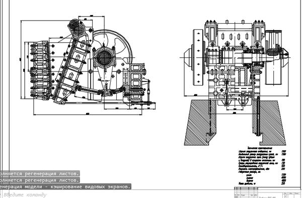 Дробилка смд-60a производительность молотковых дробилок