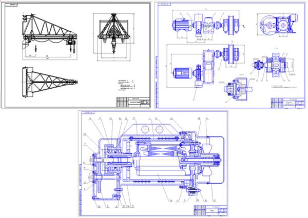 Курсовой проект консольного крана 2156
