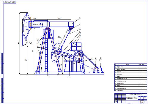 Станок качалка up Т Чертеж Оборудование для добычи и  Станок качалка up 12Т Чертеж Оборудование для добычи и подготовки нефти