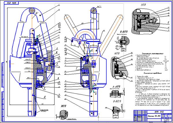 Вертлюг УВ Чертеж Оборудование для бурения нефтяных и газовых  Вертлюг УВ 250 Чертеж Оборудование для бурения нефтяных и газовых скважин Курсовая