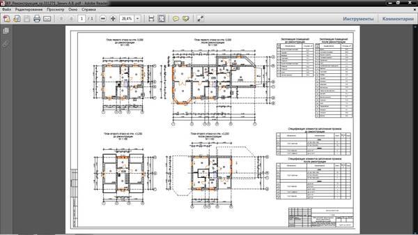 Рабочий проект реконструкции жилого двухэтажного одноквартирного  Рабочий проект реконструкции жилого двухэтажного одноквартирного дома
