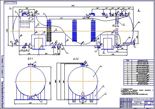 Трехфазный сепаратор ТФСК Т Чертеж Оборудование для добычи и  Трехфазный сепаратор ТФСК Т Чертеж Оборудование для добычи и подготовки нефти и газа