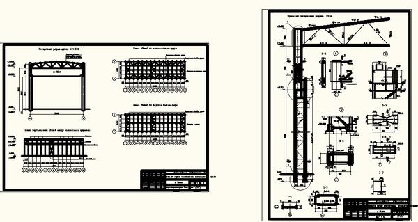 Поиск Клуб студентов Технарь  Проект металлического каркаса одноэтажного промышленного здания