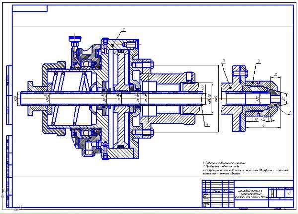 Разработка технологии изготовления детали Корпус подшипников  Все разделы Технологические процессы и производство