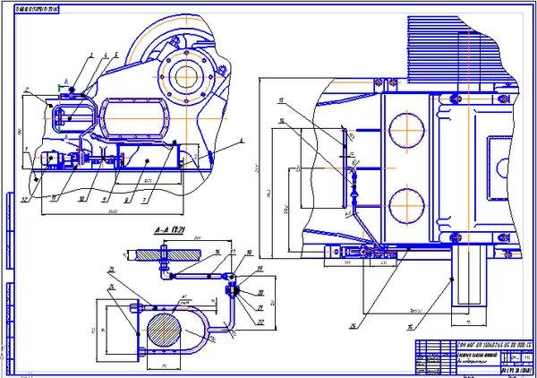 Модернизация системы смазки и охлаждения штоков бурового насоса  Модернизация системы смазки и охлаждения штоков бурового насоса УНБ 600 Курсовая работа Оборудование