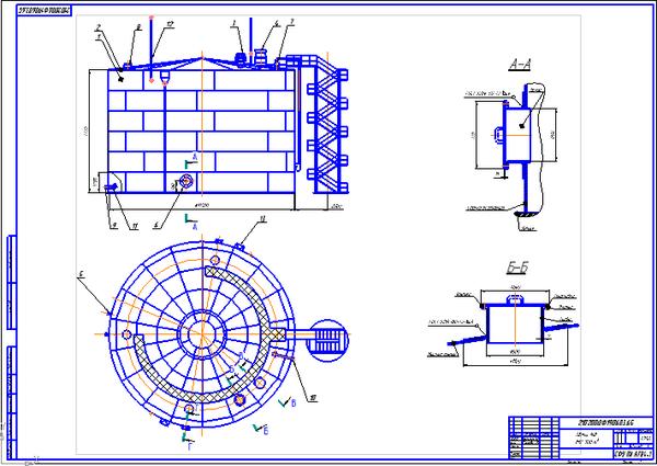 Общий вид Резервуар вертикальный стальной РВС м Чертеж  Общий вид Резервуар вертикальный стальной РВС 700 м Чертеж Оборудование транспорта и хранения нефти
