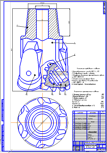 Все работы студента Клуб студентов Технарь  Трехшарошечное долото типа iii 244 5 Т ЦВ Чертеж Оборудование для бурения