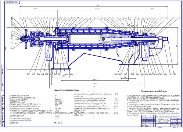 Модернизация центрифуги очистки бурового раствора mi swaco cd  Все разделы Нефтяная промышленность