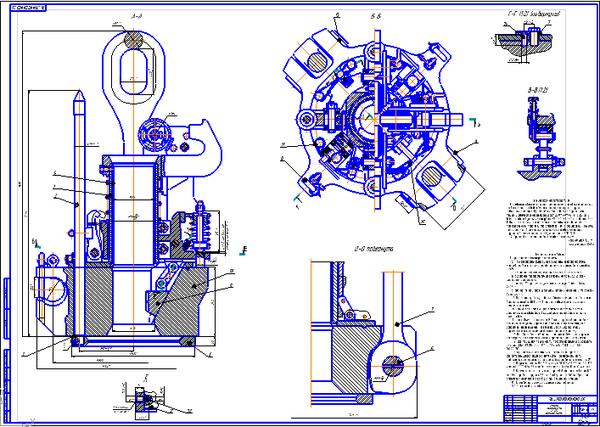 Автоматический элеватор схемы ковшовых конвейеров