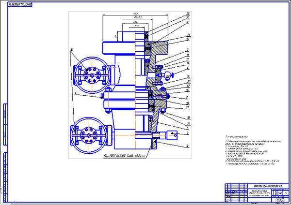 Колонная головка ОККМ Монтажный чертеж Подвеска  Колонная головка ОККМ 2 35 146 219 324 Монтажный чертеж Подвеска клиновая