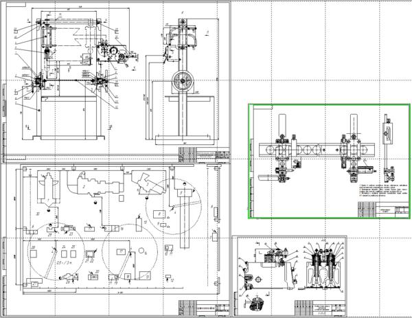 Курсовая работа ремонт головки блока цилиндров 8415
