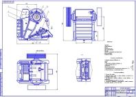 Щековая дробилка схема в Кирово-Чепецк самодельная зернодробилка на 220 в