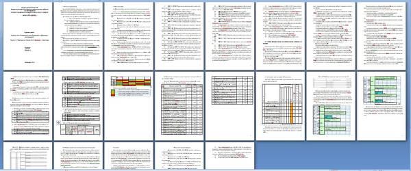 Курсовая работа по дисциплине Методология оценки безопасности  Курсовая работа по дисциплине Методология оценки безопасности информационных технологий Вариант 1