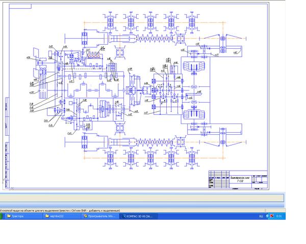 Кинематическая схема Т-130