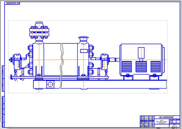 Модернизация насоса типа ЦНС Курсовая работа Оборудование для  Модернизация насоса типа ЦНС 300 Курсовая работа Оборудование для добычи и подготовки нефти и газа Работа Курсовая
