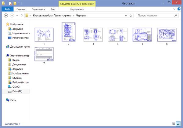 Модернизация поршневого компрессора КТ Курсовая работа Работа  Модернизация поршневого компрессора КТ 6 Курсовая работа