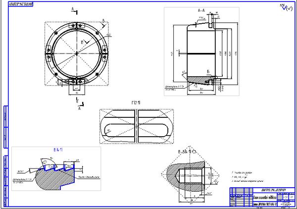 Клин клиновой подвески колонной головки КГ Чертеж Оборудование для  Клин клиновой подвески колонной головки КГ Чертеж Оборудование для бурения нефтяных и газовых скважин