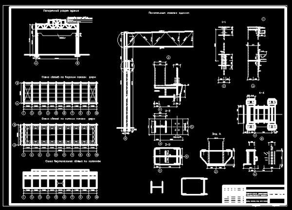 Курсовой проект по дисциплине Металлические конструкции   100 руб