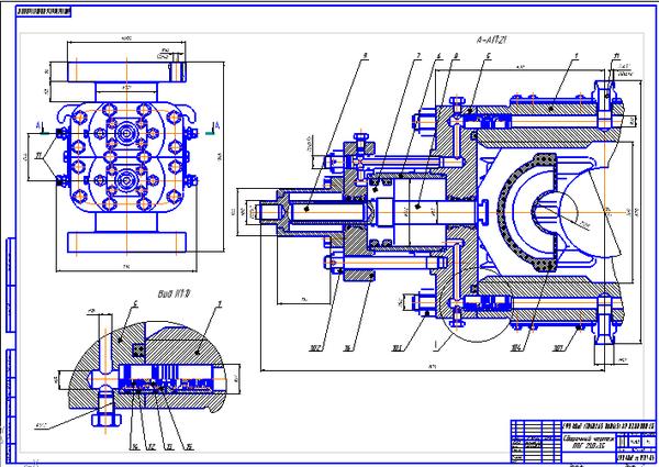 Модернизация противовыбросового оборудования плашечный превентор  Модернизация противовыбросового оборудования плашечный превентор ППГ 230 35 Курсовая работа