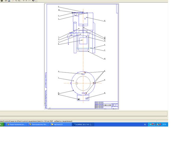 Схема тестомесильной машины