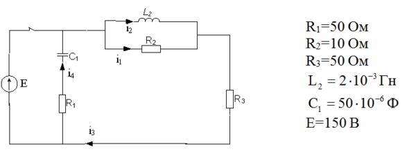 Поиск Клуб студентов Технарь  Курсовая по дисциплине Теоретические основы электротехники Вариан №52